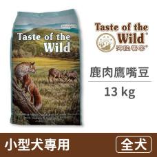 阿帕拉契鹿肉鷹嘴豆小型犬專用 13 公斤(狗飼料)