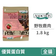野牧鹿肉無穀貓 1.8公斤 (貓飼料)