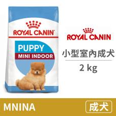 (即期)SHN 皇家小型室內成犬MNINA 1.5公斤(狗飼料)(效期2021.12.01)