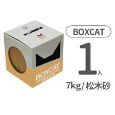貓家環保砂系列 (松木砂)7公斤(1入)