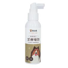 黃金盾寵物傷口潔療噴劑