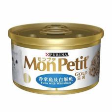 金罐 85克【鮮嫩鮪魚銀魚】(6入)(貓副食罐頭)