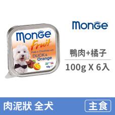 倍愛滿滿蔬果主食犬餐盒100克【鴨肉+橘子】(6入)(狗主食餐盒)