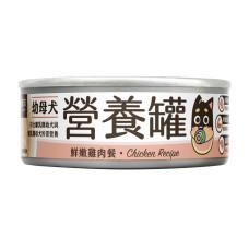 幼母犬營養主食罐80克【雞肉】(6入)(狗主食罐頭)