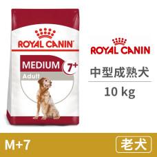 (SM+7 /M+7) 中型成熟犬 10公斤 (狗飼料)
