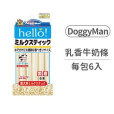 犬用 Hello乳香牛奶條6入 (狗零食)