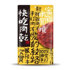#3蜜雞嫩圓燒100克(狗零食)