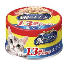 銀湯匙貓罐頭70克【鮪魚(13歲)】(24入)(貓副食罐頭)(整箱罐罐)