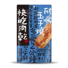 #8耐嚼玉子燒120克(狗零食)