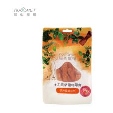 迷迭香雞肉鮭魚啵棒50克(貓狗零食)