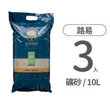 淨白礦砂 除蟲甜茴香 10L(3入)