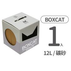 多貓家庭推薦 (灰標) (礦砂)12L(1入)