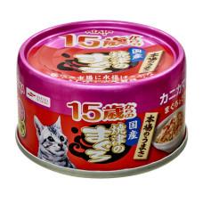 燒津70克【49號15歲 鮪.雞.蟹】(24入)(貓副食罐頭)(整箱罐罐)