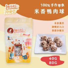米香鴨肉球40克(貓狗零食)