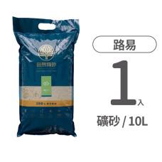 淨白礦砂 除蟲甜茴香 10L(1入)