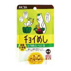 注文時刻犬用主食餐包80克【鮮雞4蔬】(1入)(狗主食餐包)
