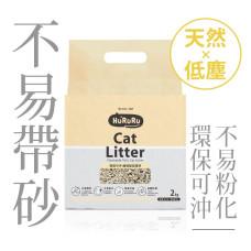 細條型豆腐砂 環保可沖 不易帶砂(3入)