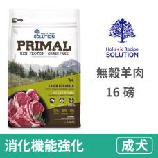 源野無穀-全齡犬羊肉配方 (紐澳良放牧羊 消化機能強化) 16 磅