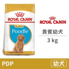 (PRPJ33 /PDP) 貴賓幼犬 3公斤 (狗飼料)