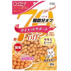 (即期)低脂系列 一口雞肉球 80克(狗零食) (效期2021.08.20)