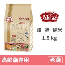 高齡貓專用配方 1.5公斤 (貓飼料)