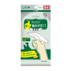 親親齒垢清潔紙巾 指套型(無香味)12枚