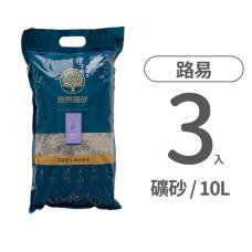 淨白礦砂 舒壓薰衣草 10L(3入)