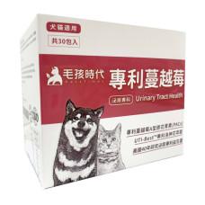 專利泌尿道保健粉(30包)