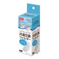 (替換)三角自動循環飲水機 1L 過濾棉 (3入/盒) (狗貓共用)(濾芯濾心濾棉)