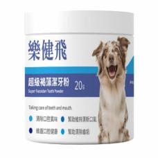 超級褐藻潔牙粉20克(犬用)