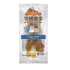(即期)火雞優多 火雞筋骨質保健嚼骨(中) (效期2021.10.16)