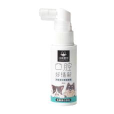 犬貓潔牙護理酵素30ml