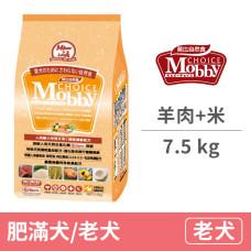 肥滿犬/老犬配方【羊肉+米】7.5公斤 (狗飼料)