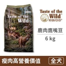 松林鹿肉鷹嘴豆愛犬專用 6 公斤 (狗飼料)