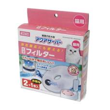 (替換)自動循環擴充寵物飲水機 抗菌濾棉貓用(濾芯濾心濾棉)