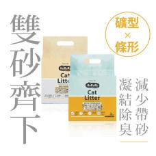 |礦型X細條型豆腐砂|雙砂齊下組_凝結除臭X不易帶砂(3組入)
