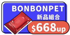 BonBonPet
