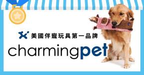 Charming Pet 玩具