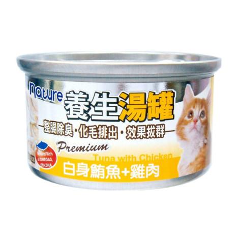 養生湯罐 (除毛球)【白身鮪魚+雞肉(1入)】(貓副食罐頭),package:罐,age:全齡