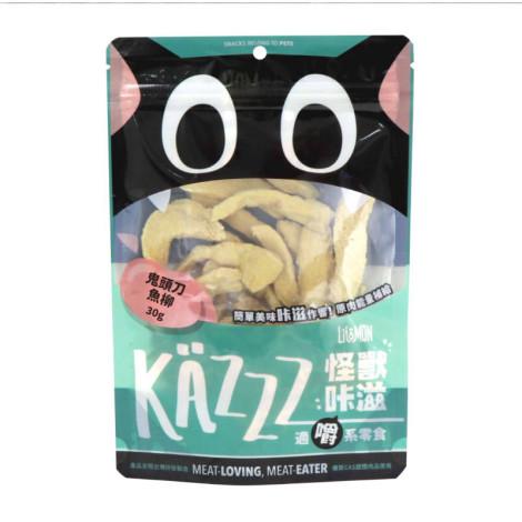 犬貓冷凍零食 鬼頭刀30克 (貓狗零食)