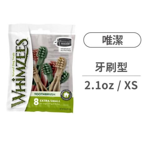 牙刷型潔牙骨輕量裝 2.1oz (XS)(狗零食),零食:潔牙骨,bd_潔牙零食,bd_熱銷狗零食_新客