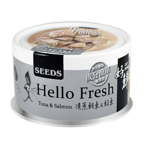 Hello Fresh好鮮80克【清蒸鮪+鮭魚】(24入)(貓副食罐頭)(整箱罐罐)