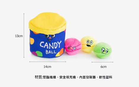 藏食玩具 寶貝球(狗玩具),bd_禮物,PD_禮物_85折,CSS_買狗玩具_送NPIC試吃包