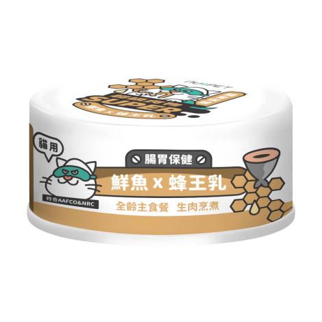 SUPER小白主食罐80克【鮮魚*蜂王乳】(1入)(貓主食罐頭),bd_熱銷貓主食罐_1入
