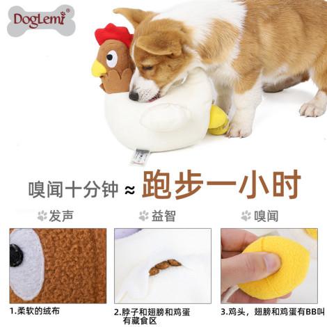 母雞生蛋嗅聞解悶神器狗玩具(24x23x25公分)(狗玩具),bd_新品,CSS_新品