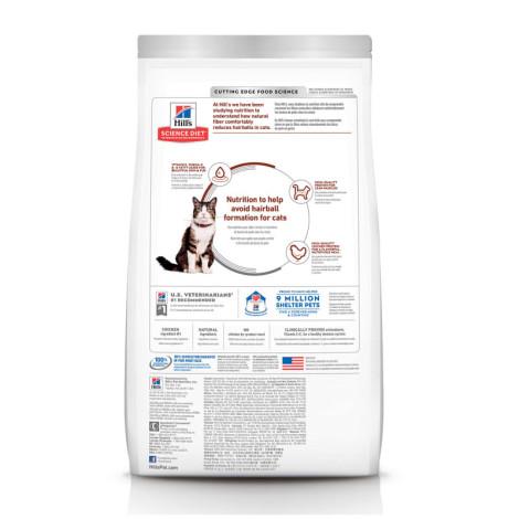 成貓 毛球控制 雞肉特調食譜 1.59公斤 (貓飼料),bd_希爾思_毛球控制,bd_希爾思_成貓,wt_小包,CSS_希爾思送手提袋,PD_希爾思小型+照護系列,CSS_希爾思_貓屋