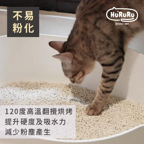 細條型豆腐砂 環保可沖 不易帶砂,CSS_貓砂滿388折30