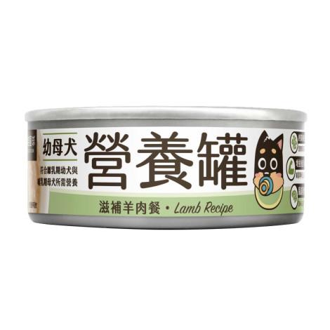 幼母犬營養主食罐80克【羊肉】(24入)(狗主食罐頭)(整箱罐罐),bd_新品,CSS_新品