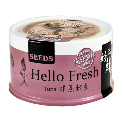 Hello Fresh好鮮80克【清蒸鮪魚】(24入)(貓副食罐頭)(整箱罐罐),bd_粉色_濕食
