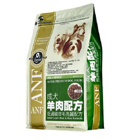 成犬羊肉(小顆粒)1.5公斤 (狗飼料),bd_羊肉